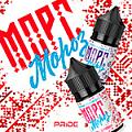 Морс Мороз Salt by Pride Vape в магазине redcoil.ru